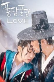 Splash, Splash Love (SP)