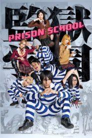 Kangoku Gakuen: Prison School